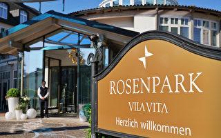 品味有格调的豪华 维拉维塔酒店集团VILA VITA