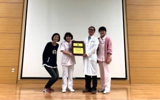 推動健康促進醫院獲獎 朴醫分享績優經驗