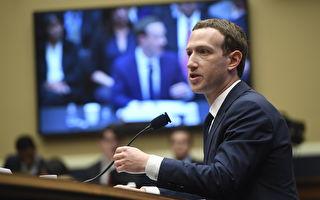 臉書承認收集非註冊用戶資訊