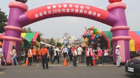 """嘉义家扶中心于29日上午在嘉义市立棒球场大巴士停车场举办""""用爱包围疼惜囝仔""""儿童保护爱心园游会。"""