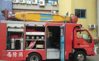 全國首見水難救助器材車  竹市消防團隊獨家研發