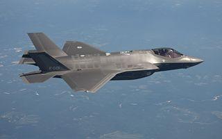 華爾街日報:美應售台F-35或新款F-16