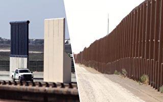 川普边境墙开建 高30英尺 难翻越更难钻穿