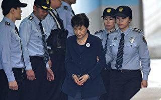 朴槿惠獲知判刑24年 「格外淡定」令人吃驚