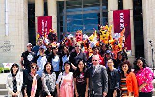 查普曼大學慶祝臺灣傳統週