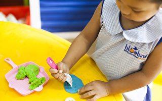 培養孩子獨立性及責任感應從幼年開始