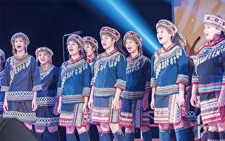 布農孩子盼7月唱響聯合國總部!募資讓世界聽見台灣
