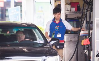 下週油價估漲0.6元 創近40月新高