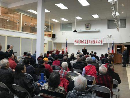 中华民国旅美老兵自强同心会在纽约华侨文教服务中心举办会员大会。
