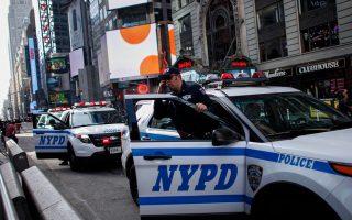NYPD操守記錄被曝引熱議  奧尼爾:隱名發布