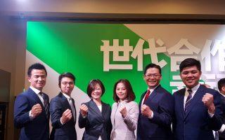 議員選舉 竹市民進黨世代合作參選戰