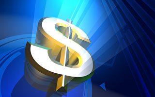 经合组织报告:经济好找工易 薪资却停滞
