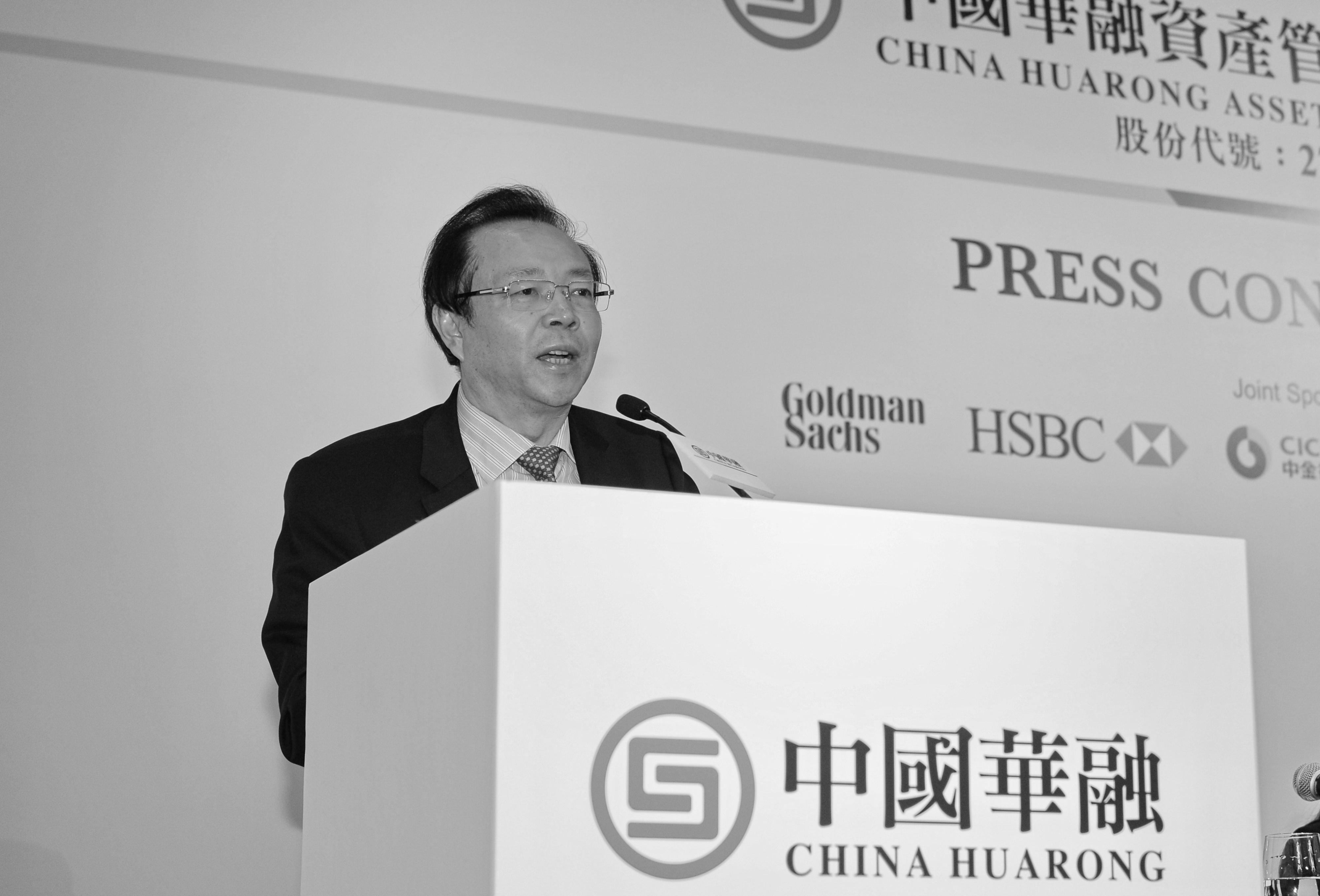 「去賴小民化」 華融稱50人職務被調整