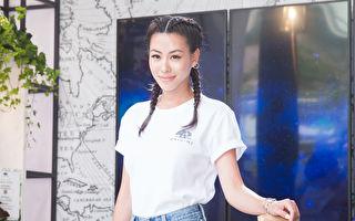 王陽明寵妻慶生 蔡詩芸:他一直是對的人