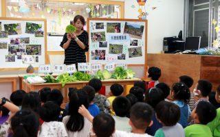 三星幼兒園推有機午餐 吃得健康家長更放心