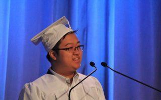 影响2016美总统大选的维基百科华裔男孩