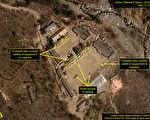 川金會將至 美國加強監控朝鮮