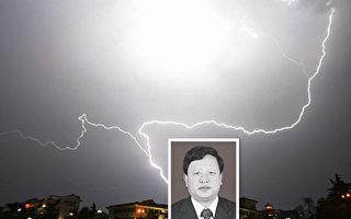 落马贵州副省长王晓光曾是王三运秘书