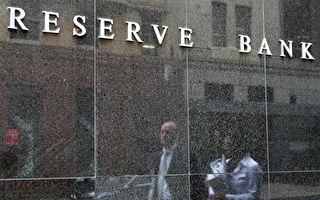 专家吁澳储银考虑将官方利率降为负值