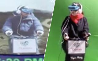 時代廣場玩穿越 紐約客戴VR騎行遊覽台灣 大呼過癮