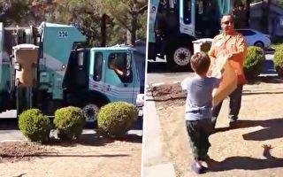 男孩最愛看垃圾車收垃圾 這天司機下車給他大驚喜