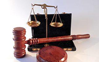一天审理90个案件 墨尔本法官自杀
