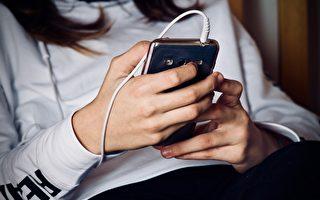 青少年沉迷手機 預期壽命恐比父母短