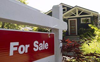 多伦多房屋买卖交易 买家悔约增 卖家亏损大