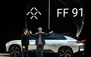 4月8日,贾跃亭的FF(法拉第未来)关联公司睿驰汽车斥资在广州竞得造车用地。次日,深交所要求乐视网核实说明贾跃亭与睿驰汽车的关系等。(Ethan Miller/Getty Images)