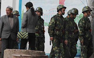袁斌:新疆──中国最大的露天监狱