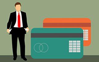 维州人债务问题增多 财务顾问不堪重负