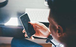 欺诈电话再猖獗 警方吁华人警惕