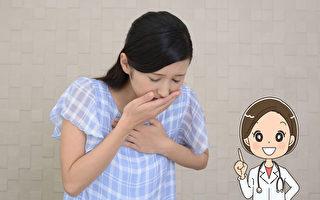懷孕期間8大不適症狀 婦產醫師的應對秘訣