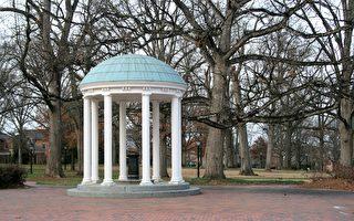 全美公立大学新排名  北卡UNC名列第二
