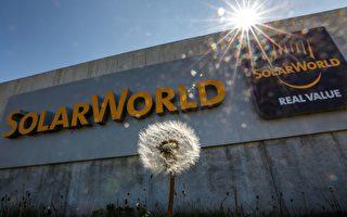 SolarWorld出售  保留希尔斯伯勒数百工作