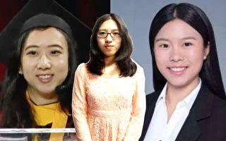 【翻牆必看視頻版】網民調侃三女大學生遭遇上映一部大片