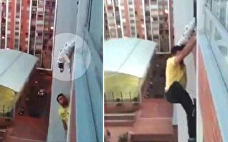 狗狗懸掛陽台外 鄰居冒死當蜘蛛人救援