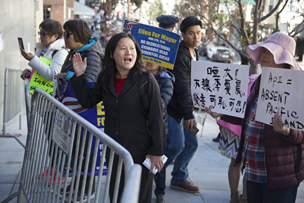 不邀请李爱晨参加辩论  旧金山华裔选民门前抗议