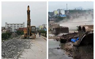 广东阳春合水大桥维修施工满月 桥面突然坍塌