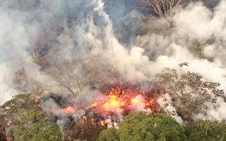 夏威夷火山再喷发 灰烬直冲3万英尺高空