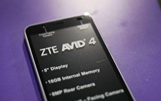 Avast报告:百款平价安卓手机预装恶意软件