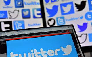 系统漏洞致密码曝光 推特吁用户快更改密码