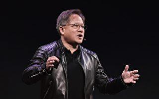 入选全球最佳执行长 NVIDIA黄仁勋出身台南