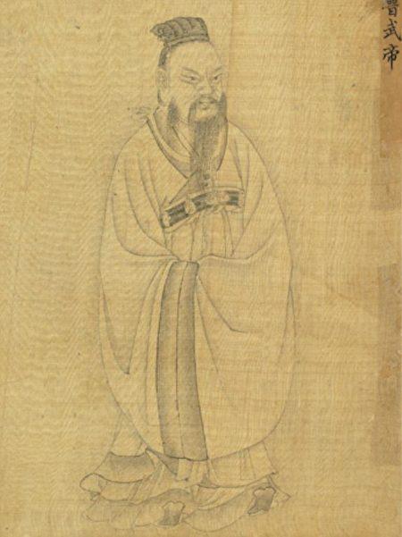 《圣君贤臣全身像册.晋武帝》,台北国立故宫博物院藏。(公有领域)