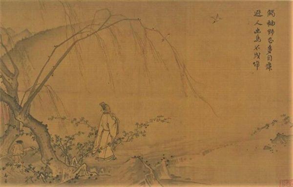 图为宋 马远《山径春行》,台北国立故宫博物院藏。(公有领域)