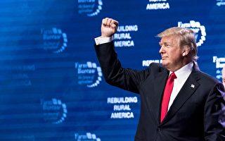 川普說,「從現在開始,我們期待公平且互惠的貿易關係。」(Samira Bouaou/The Epoch Times)