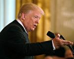 5月24日,美國總統川普(特朗普)總統宣布取消川金會,並警告朝鮮,美軍「已做好必要準備」。(Mark Wilson/Getty Images)