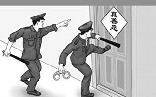 哈尔滨警察砸门 劫持六旬精神病患者当人质