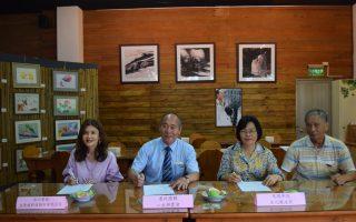 新南向政策 找回台灣在東南亞芭樂王國的美譽