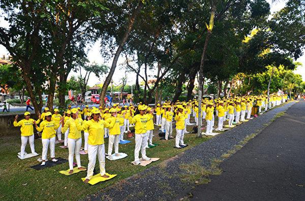 峇里岛法轮功学员在登帕萨市公园庆祝世界法轮大法日。(Wayan Diantha提供)